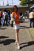 20080927日本大阪自助旅行Day8:DSC03716_大小 .JPG