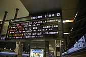 20080926日本大阪自助旅行Day7:DSC03496_大小 .JPG
