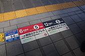 20100502日本自由行DAY10:DSC02321_大小 .JPG