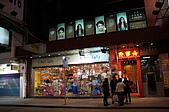 20091222香港shopping團DAY2:DSC02132_大小 .JPG