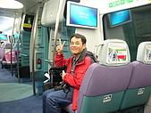 20091221香港shopping團DAY1:P1040171_大小 .JPG