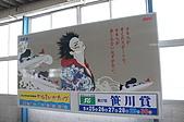 20100425日本自由行DAY3:DSC08020_大小 .JPG