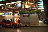 20091222香港shopping團DAY2:DSC02133_大小 .JPG