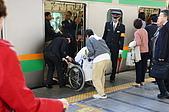 20100502日本自由行DAY10:DSC02334_大小 .JPG