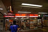 20080926日本大阪自助旅行Day7:DSC03551_大小 .JPG