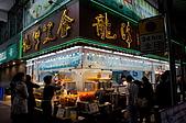 20091222香港shopping團DAY2:DSC02136_大小 .JPG