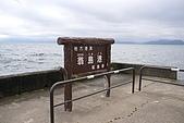20070924日本自由行Day4:DSC09408_大小 .JPG