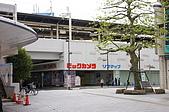 20100424日本自由行DAY2:DSC07380_大小 .JPG