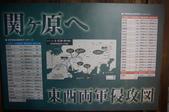 20111004日本自由行Day5:DSC02501_大小 .JPG