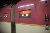 20111002日本自由行Day3:DSC01148_大小 .JPG