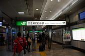 20100423日本自由行DAY1:DSC07271_大小 .JPG
