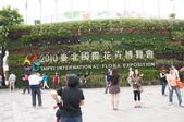 20110425台北花博最終日參觀:DSC07990_大小 .JPG