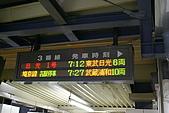 20060922日本東京自由行Day4:DSC02027_大小 .JPG