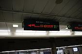 20100423日本自由行DAY1:DSC07274_大小 .JPG