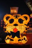 2010關渡宮天燈&元宵節月亮:DSC06516_大小 .JPG