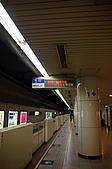 20101008秋季日本自由行DAY8:DSC07494_大小 .JPG