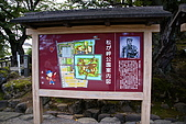 20070923日本自由行Day3:DSC09172_大小 .JPG