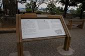 20111004日本自由行Day5:DSC02393_大小 .JPG