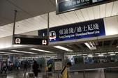 20110708香港打小人與購物團Day3:DSC09811_大小 .JPG