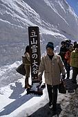 20090428日本自由行DAY5:DSC09108_大小 .JPG