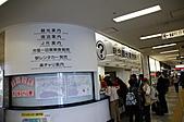 20101006秋季日本自由行DAY6:DSC06401_大小 .JPG