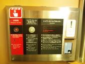 20111002日本自由行Day3:DSC_0204_大小 .JPG