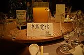 20101120同事蜜絲陳婚禮:DSC07967_大小 .JPG
