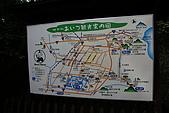 20070924日本自由行Day4:DSC09595_大小 .JPG