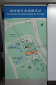 20110708香港打小人與購物團Day3:DSC09822_大小 .JPG