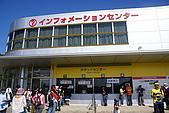 20070922日本自由行Day2:DSC08262_大小 .JPG