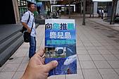 20101005秋季日本自由行DAY5:DSC05755_大小 .JPG