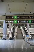20091221香港shopping團DAY1:DSC01255_大小 .jpg