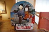 20111004日本自由行Day5:DSC02763_大小 .JPG