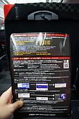 20100502日本自由行DAY10:DSC02377_大小 .JPG
