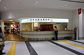 20101005秋季日本自由行DAY5:DSC05756_大小 .JPG