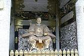 20060922日本東京自由行Day4:DSC02122_大小 .JPG