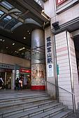 20090428日本自由行DAY5:DSC08915_大小 .JPG