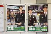 20100502日本自由行DAY10:DSC02440_大小 .JPG