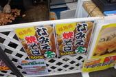 20111002日本自由行Day3:DSC00380_大小 .JPG
