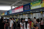 20110708香港打小人與購物團Day3:DSC09859_大小 .JPG