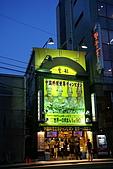 20070928日本自由行Day8:DSC01764_大小 .JPG