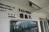 20101005秋季日本自由行DAY5:DSC05793_大小 .JPG