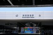 20080920日本大阪自助旅行Day1:DSC00145_大小 .JPG