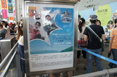 20110708香港打小人與購物團Day3:DSC09869_大小 .JPG