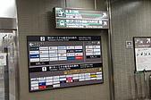20100502日本自由行DAY10:DSC02459_大小 .JPG