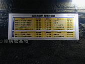 北海道哆啦A夢海底世界:吉岡海底車站