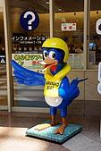 20100425日本自由行DAY3:DSC08114_大小 .JPG