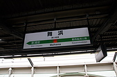 20100427日本自由行DAY5:DSC09125_大小 .JPG