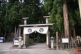 20070923日本自由行Day3:DSC09266_大小 .JPG
