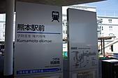 20101006秋季日本自由行DAY6:DSC06407_大小 .JPG